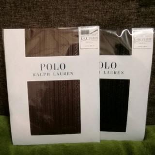 ポロラルフローレン(POLO RALPH LAUREN)の新品 POLO RALPH LAUREN 2色Set (送料込)(タイツ/ストッキング)