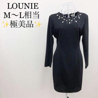 ルーニィ LOUNIE ビジュー 装飾 ドレス ワンピース 長袖 ブラック 美品
