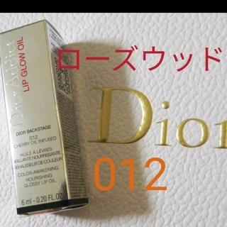 Dior - 新品 Dior リップグロウオイル 012 ローズウッド