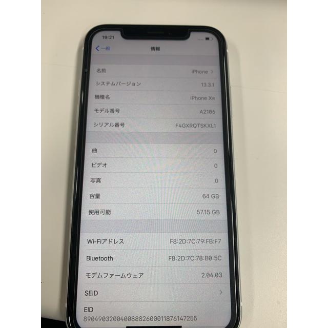iPhone(アイフォーン)の【中古品】iPhoneXR 64GB  ホワイト ソフトバンク Softbank スマホ/家電/カメラのスマートフォン/携帯電話(スマートフォン本体)の商品写真