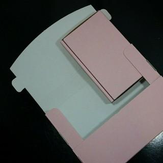定形外郵便 小型厚紙