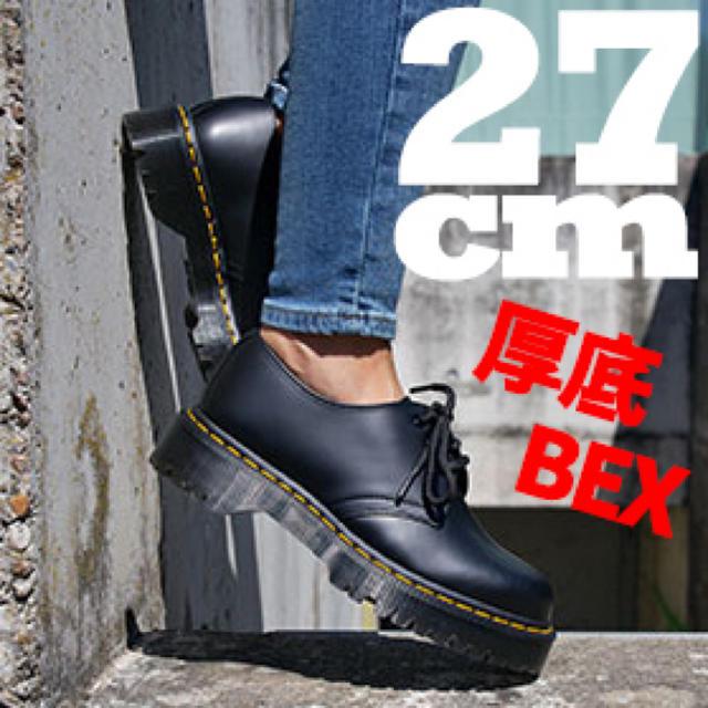 Dr.Martens(ドクターマーチン)のドクターマーチン 3ホール 厚底 BEX メンズの靴/シューズ(ブーツ)の商品写真