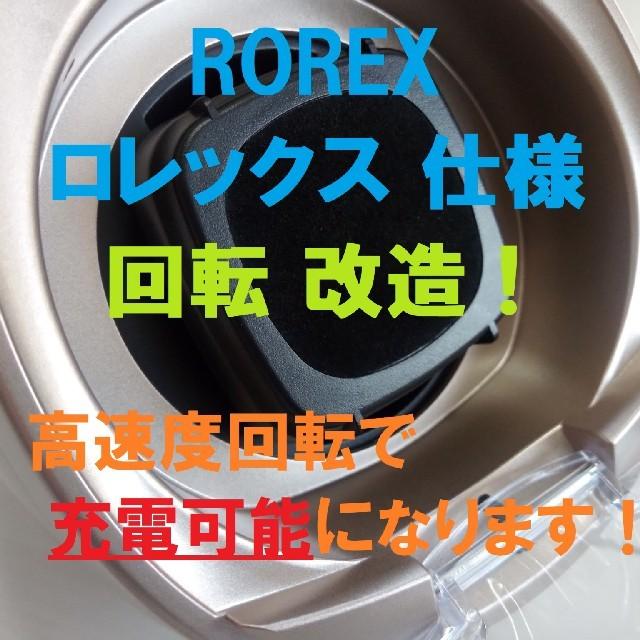 スーパー コピー ジェイコブ 時計 販売 / パネライ 時計 スーパー コピー 最高品質販売