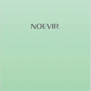 ノエビア(noevir)のサマンサ様専用(口紅)