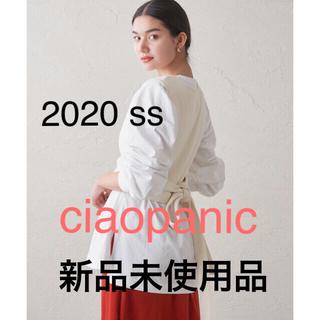 チャオパニック(Ciaopanic)のciaopanic ベストドッキングプルオーバー/ロンTee+ビスチェ/(セット/コーデ)
