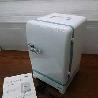た42486  マサオコーポレーション ポータブル冷温庫 CH-9174A
