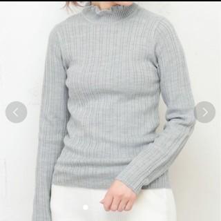ナチュラルクチュール(natural couture)のナチュラルクチュール フリルリブニット(ニット/セーター)