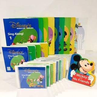 Disney - 2006年購入!ディズニー英語システム シングアロングセット