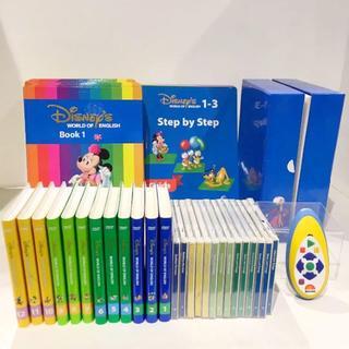 Disney - 2006年購入!ディズニー英語システム メインプログラム