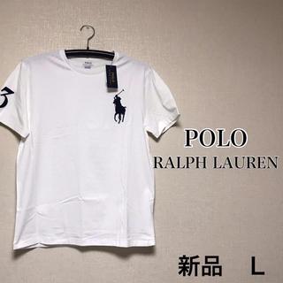 POLO RALPH LAUREN - 【 PORO RALPH LAUREN 】ポロ ラルフローレン 新品 未使用
