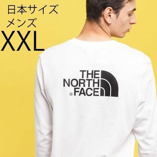 THE NORTH FACE - XXL 新品ノースフェイス 長袖 ロンT 白 ホワイト Tシャツ ロゴ