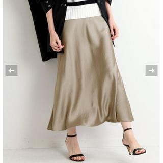 イエナ(IENA)のIENA サテンスリットスカート 40 新品(ひざ丈スカート)