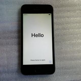 iPhone -  iPhoneSE (au)電池95%