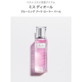 Dior - ディオール  ミスディオール  ブルーミングブーケ ローラーパール