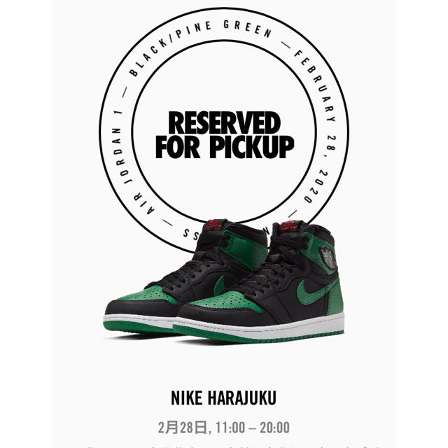 NIKE(ナイキ)の29.0cm nike air jordan 1 high og green メンズの靴/シューズ(スニーカー)の商品写真