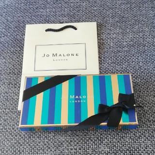 Jo Malone - ★新品★ジョーマローン クリスマスコロンコレクション2