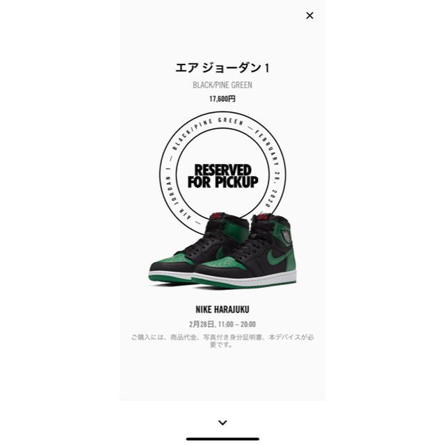 NIKE(ナイキ)のAir Jordan 1 Black/Pine Green メンズの靴/シューズ(スニーカー)の商品写真