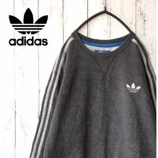 アディダス(adidas)の【トレフォイルロゴ★古着】adidas スウェット 刺繍ロゴ ダークグレー(スウェット)