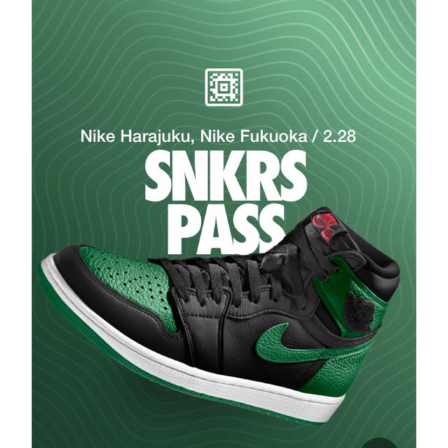 NIKE(ナイキ)のAir Jordan 1 pine green 28.0 メンズの靴/シューズ(スニーカー)の商品写真