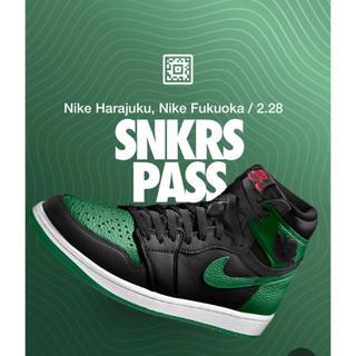 NIKE - Air Jordan 1 pine green 28.0