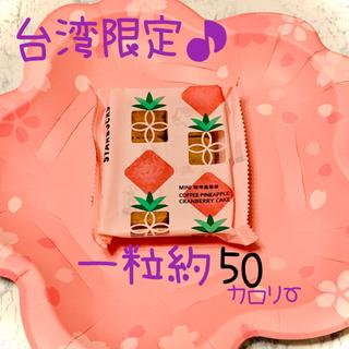 Starbucks Coffee - 日本未発売!台湾スタバ限定 コーヒーパイナップルクランベリーケーキ 6個入り