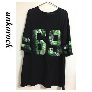 アンコロック(ankoROCK)の【ankorock】ビックTシャツ ブラック(Tシャツ(半袖/袖なし))