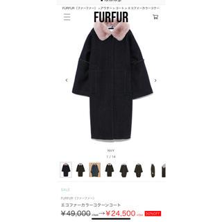ファーファー(fur fur)のFURFUR エコファーカラーコクーンコート  ネイビー(ロングコート)