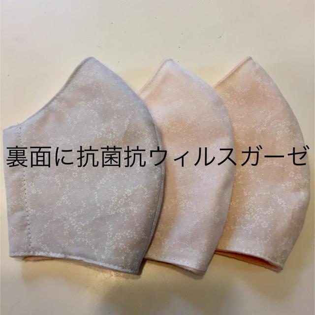 ichi-ruko様ご専用の通販