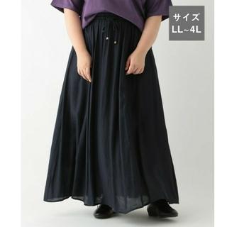 スタディオクリップ(STUDIO CLIP)のスタジオクリップ ピケギャザーロングスカート(ロングスカート)