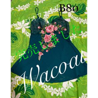 Wacoal - B80・ワコール・スタジオファイブ・深海グリーン・ピンク金糸グラデーションローズ