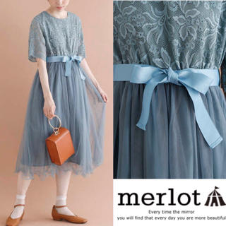 merlot - merlot plus 花レース ウエストリボンベルト チュール ドレス