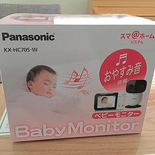 パナソニック(Panasonic)のベビーモニター(新品)(その他)