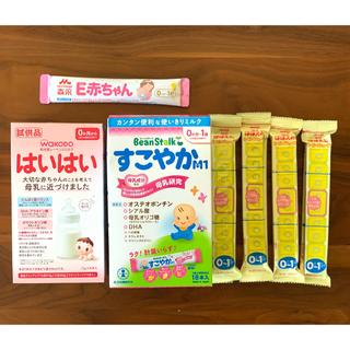 新パッケージ すこやか M1 粉ミルク アイクレオ 液体ミルク