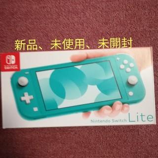 ニンテンドースイッチ(Nintendo Switch)のNintendo Switch  Lite ターコイズ(家庭用ゲーム機本体)