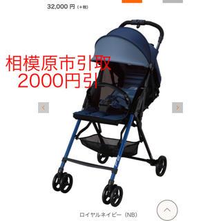 combi - combi f2plus AB型ベビーカー ◆軽量!新生児から使えます◆コンビ