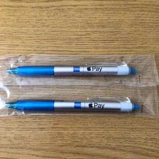 パイロット(PILOT)の新品 送料無料 アメックスApple Pay スマッシュ ボールペン2本セット(ペン/マーカー)