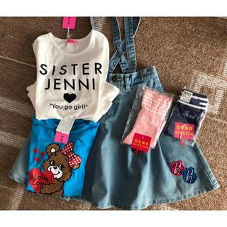 ジェニィ(JENNI)のJENNI まとめ売り size120    C(その他)