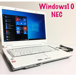 NEC - 美品✨NEC♦️ホワイト♦️最新Windows10ノートパソコンoffice