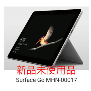 Microsoft - マイクロソフト MHN-00017 Surface Go Office無