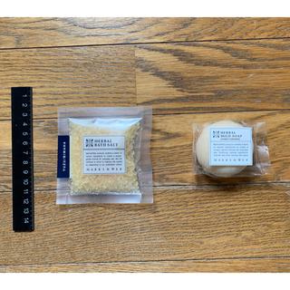 マークスアンドウェブ(MARKS&WEB)の石鹸2個+バスソルト1個(ボディソープ/石鹸)