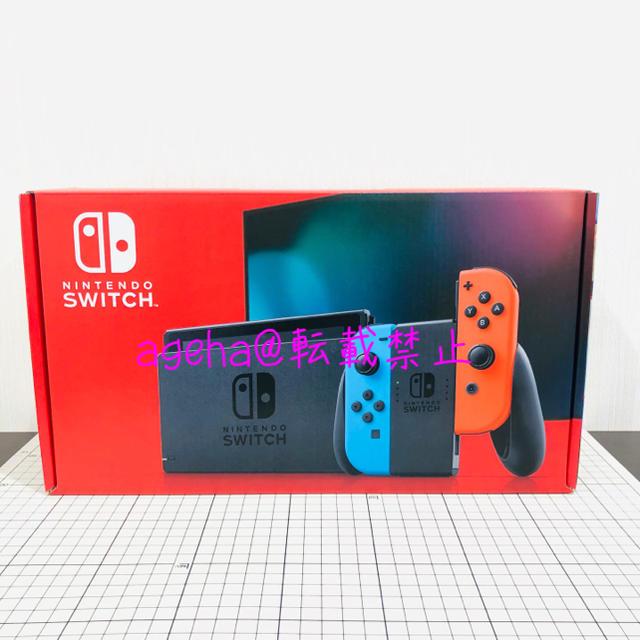 Nintendo Switch(ニンテンドースイッチ)の【新品未開封】Nintendo Switch ネオンブルー/ネオンレッド エンタメ/ホビーのゲームソフト/ゲーム機本体(家庭用ゲーム機本体)の商品写真