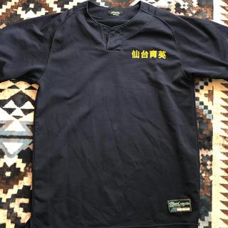 MIZUNO - 仙台育英高校 ベースボールTシャツ