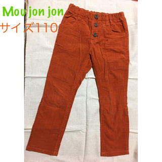 ムージョンジョン(mou jon jon)のMou jon jon 茶&オレンジ ストライプパンツ 110(パンツ/スパッツ)