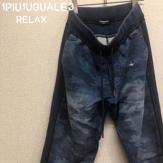 1piu1uguale3 - 1PIU1UGUALE3 RELAX ジョガーパンツ 迷彩