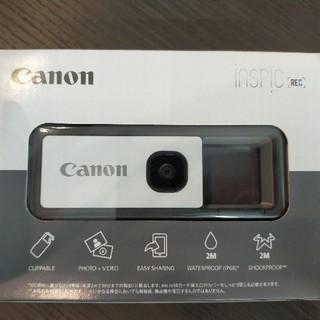 Canon - アソビカメラ inspic rec FV-100-GY 新品