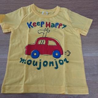 ムージョンジョン(mou jon jon)の新品未使用☆ムージョンジョンTシャツ110cm(Tシャツ/カットソー)