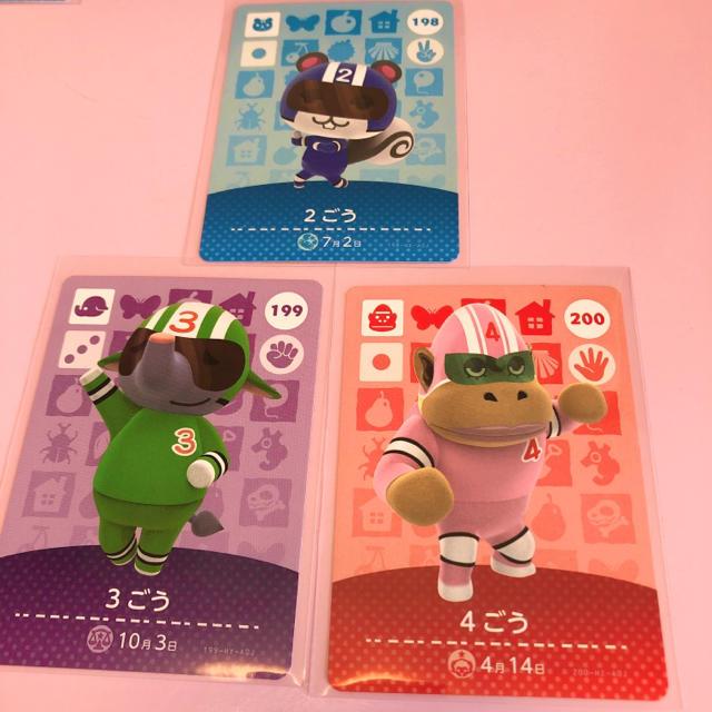 任天堂(ニンテンドウ)のamiiboカード 2ごう 3ごう 4ごう エンタメ/ホビーのトレーディングカード(その他)の商品写真