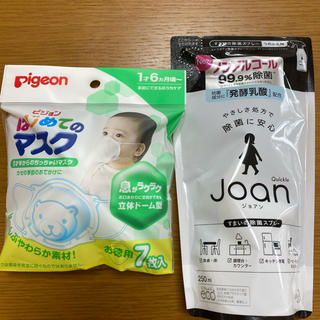 ピジョン(Pigeon)のこどもマスク 除菌スプレー (日用品/生活雑貨)