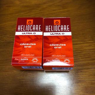 ヘリオケア ウルトラD 2箱
