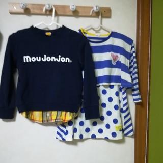 ムージョンジョン(mou jon jon)の2枚セット(ワンピース)